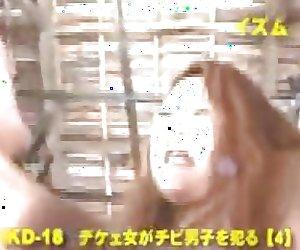 Giantess Tomoka